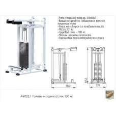 AR022.1 Голень-машина (стек 100кг)