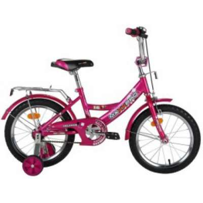 "20"" велосипед maxxpro малин z22005"
