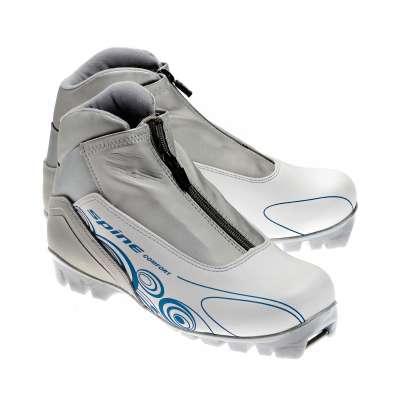 Ботинки лыжные NNN Comfort 83-4, синт. кожа, белые