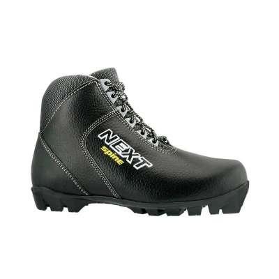Ботинки лыжные NNN Next 27, кожа, черные